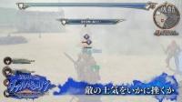 《苍蓝之女武神》游戏系统介绍视频