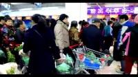 佰斯特超市连锁有限公司普阳店盛大开业