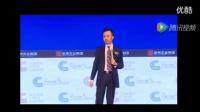 杜云生俞凌雄:一个人成功跟什么有关系