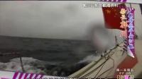 船长郭川 期待您平安归航 161031