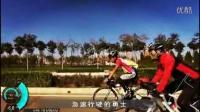 3/10大秦铁骑飘逸原创《我的车友我的车:法国PBP2016中国1200挑战》