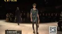 时尚中国 161031