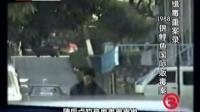 缉毒重案录1988锦鲤鱼国际贩毒案160725