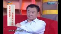 王健林 揭秘万达不上市的真正原因