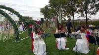玛莱特酒庄草坪婚礼乐队演奏