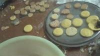 南瓜饼的做法视频大全_标清