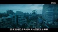 【異星引力】HD高畫質中文電影預告