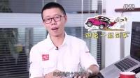 ask yyp视频答问(63):怎么看十代思域撞击后断轴的案例?xh0新车评网 汽车试驾