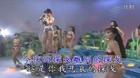 【12大美女】最后的探戈30_超清