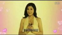 左永宁最新拍摄粉嫩公主酒酿蛋视频