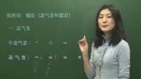 韩语学习视频 韩语字母表 韩语发音技巧 标准韩国语