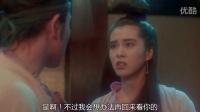 王祖贤经典鬼片-倩女幽魂(粤语超清)(张国荣 王祖贤 午马 刘兆铭)