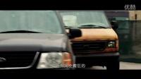 《极限特工3》全新预告片 范•迪塞尔 甄子丹 吴亦凡宇宙最强对决