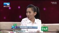 《大王小王》20161101:老板爆料如何赚到一千万 身高80厘米剖腹产不打麻药