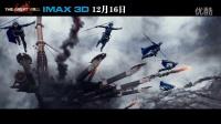 IMAX3D《长城》超长预告