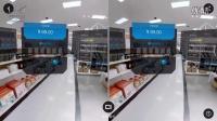 淘宝VR购物Buy+测试体验