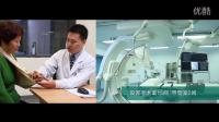 25上海市浦东新区周浦医院宣传片