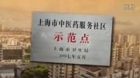 32上海市浦东新区上钢社区卫生服务中心