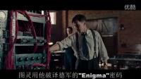 阿兰图灵:图灵机与图灵测试