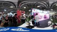 威雅视域-第九届厦门动漫节的VR体验活动