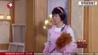 张海宇这个逗比,化身69同城服务小妹上门做保洁,真的要把人给逼疯了啊!哈哈