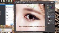 PS数码照片影楼后期处理教程 PS合成调色教程 手绘