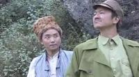 3集云南山歌剧《情妇是女儿》下集