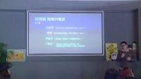 火星公开课|新媒体视频如何利用数据运营 纪方圆_青藤文化CEO