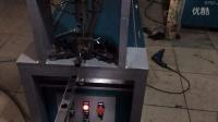 不锈钢圆管冲弧机,楼梯扶手坡口机,铝合金防盗网冲孔机