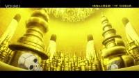 《海贼王剧场版 2016:黄金城》中文版预告片