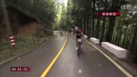自行车赛赛事集锦