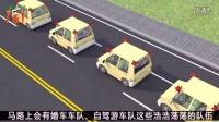 遇到这几款车躲远点,安全性低,车祸死亡率全球最高!