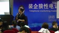 杭州六甲中 家装培训 电话营销之之开场白要点-徐海力R0H86