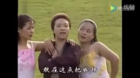 云南山歌《两个婆娘一个郎》,搞笑死了