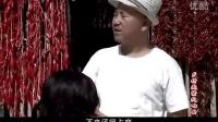 广坤家吃大席,刘能来的晚了看他怎么找位置吃饭!