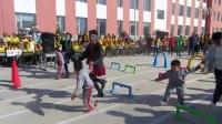 新华镇中小学、幼儿园首届田径运动会 幼儿园亲子游戏