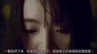 次元评书之鬼片——《笔仙大战贞子》