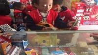 海正明珠实践超市购物电子相册( )