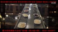 自助餐烧烤涮涮锅火锅麻辣烫加盟小吃推广宣传定制视频