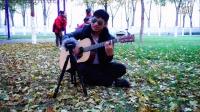 吉他弹唱 小苹果 跑调哥另一个版本 打板 激情版