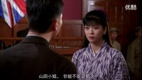 李连杰电影全集《精武英雄》国语高清_标清