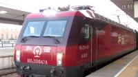 【美丽中国 魅力铁路•广铁长段车迷联盟】客车Z162(昆明--北京西)长沙站六道发车