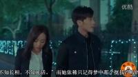 《美人为馅》2第二季杨蓉白宇于正新剧片花剧情 带字幕