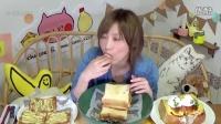 【吃货木下】涮牛肉三明治+香葱味增起司面包+蜂蜜土司
