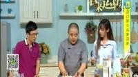 鲜蟹籽大良炒鲜奶 161105