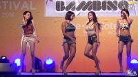 20160827 ???(BAMBINO)韩国性感女子组合热舞独家4K