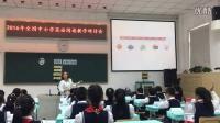 朱政老师阅读课教学