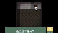 【小臣实况】颜艺少女演恐怖片?-KIO的人间冒险-EP1