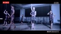 单色舞蹈拉丁教练班学员成果展示 拉丁舞培训