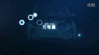 """【《驾·驭》""""宝马i3""""——续航短充电慢操控性能优】"""